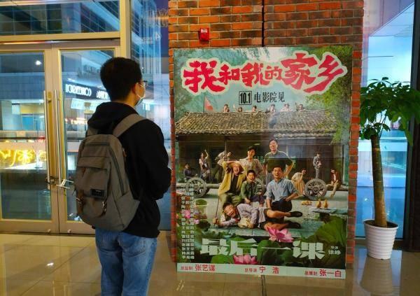 媒体:超越北美成全球第一票仓,中国影业还需打造全球竞争力