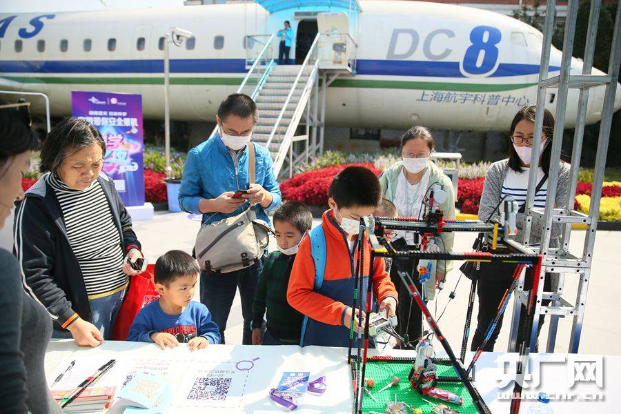 2020上海科学之夜迎年度收官 玩转科学飞行梦