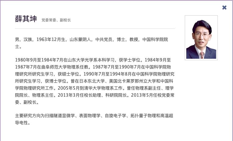 恒达首页中央政治局集体学习,连续四年布局前沿科技(图2)