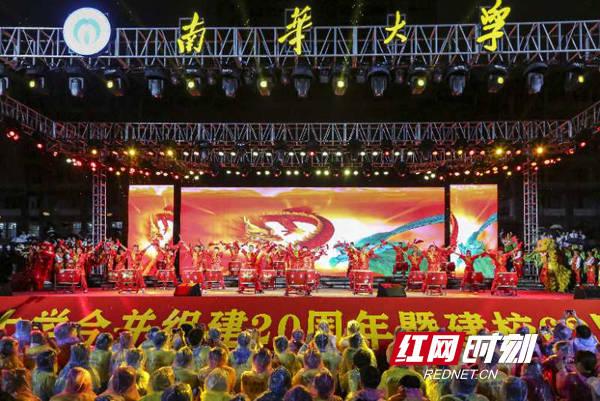 南华大学举行62周年校庆晚会 易秒英、大兵现场助阵