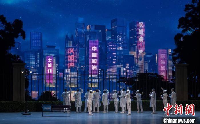 大型抗疫题材民族歌剧《天使日记》在武汉首演