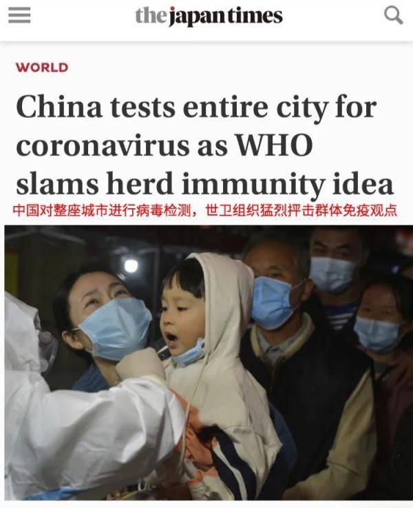 """""""原来这才是中国防疫与我们最大的不同"""""""