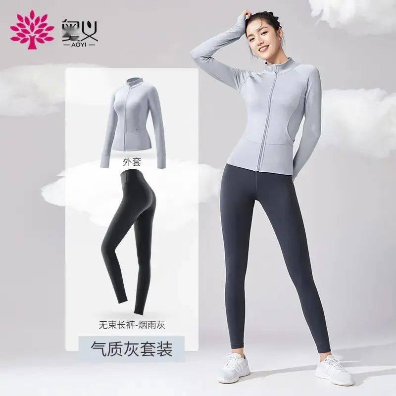 瑜伽精选 | 新款瑜伽套装,练习运动必备,仅售¥179