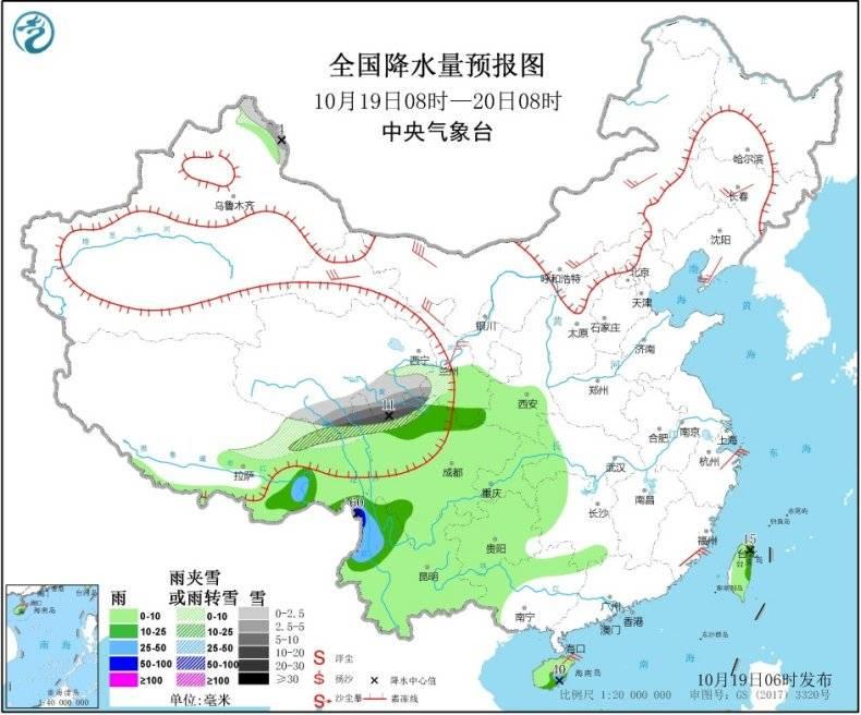 较强冷空气将影响北方地区 东南部及南部海域有大风