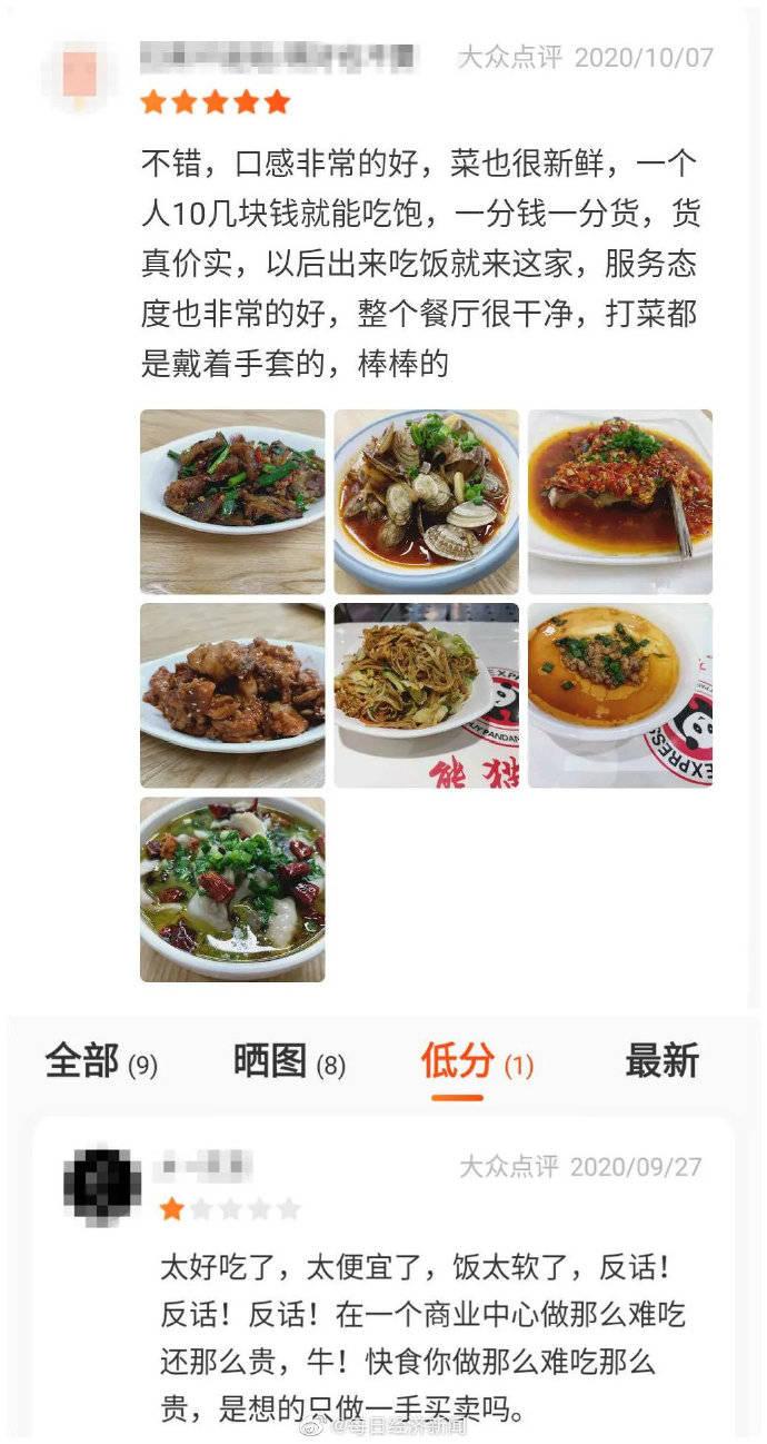 恒达注册左宗棠鸡、陈皮鸡来了!全球最大中式快餐连锁进军中国,有人去尝了尝,怀疑它是山寨的 (图6)