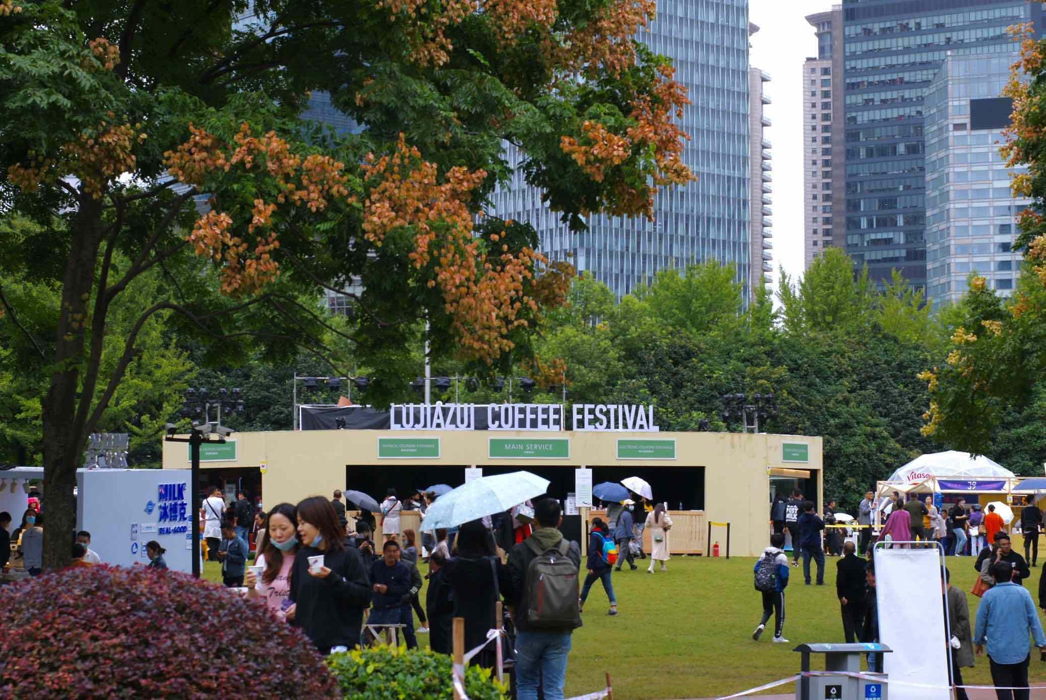 微游上海 那么火的陆家嘴咖啡节,好玩在哪儿?