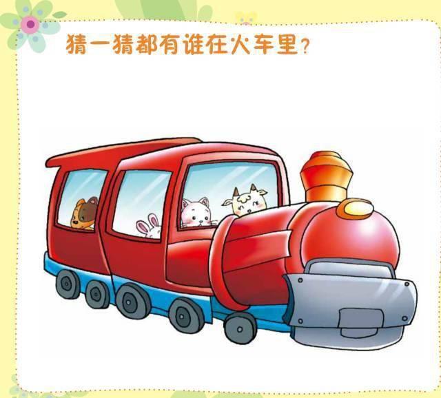 训练宝宝手指动作的亲子游戏   开火车