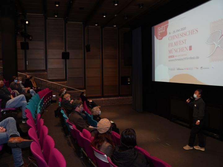 第八届慕尼黑华语电影节疫情下如期举办