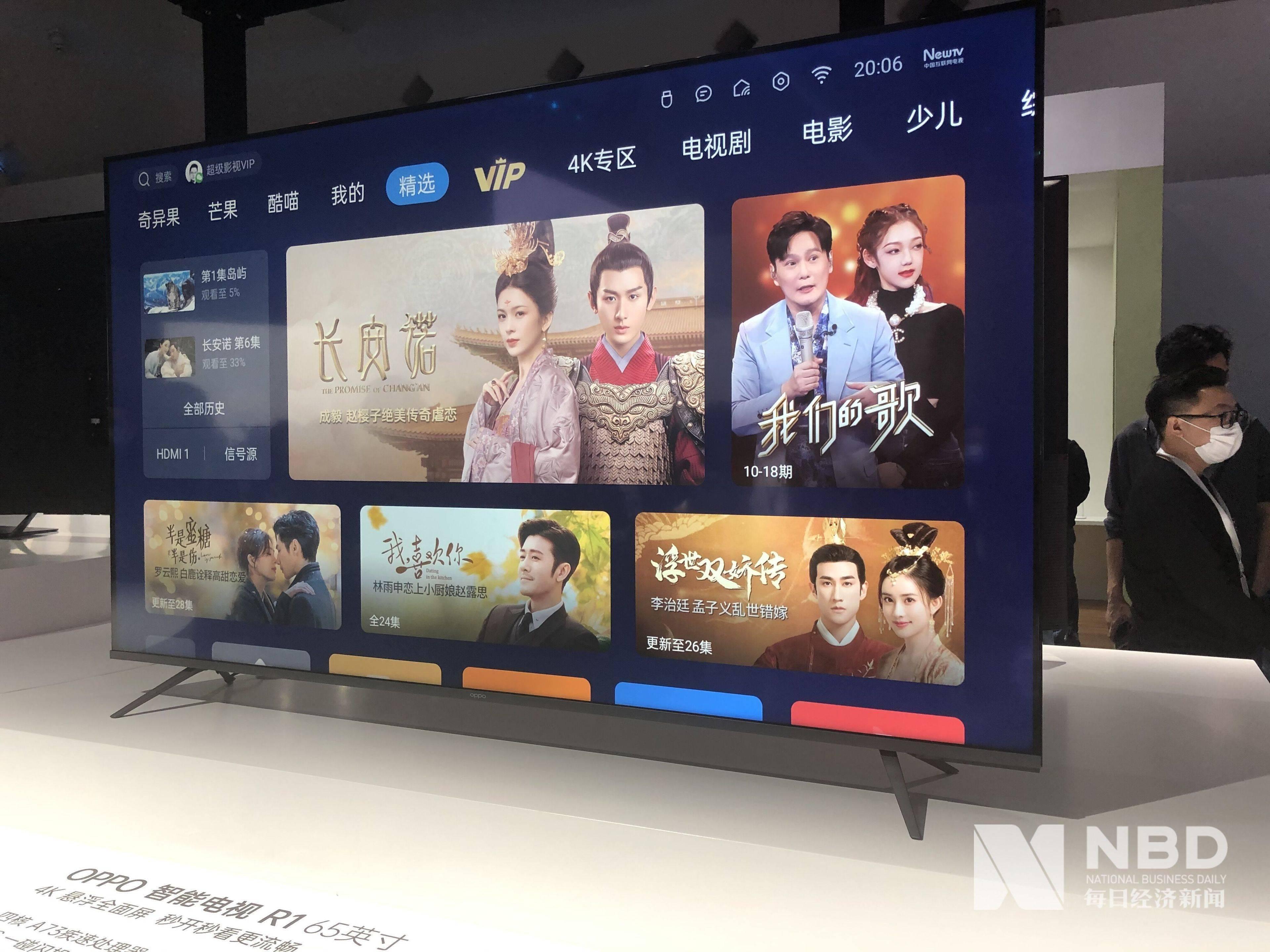 """争夺IoT""""入口"""":OPPO、小米、华为等国产手机厂商鏖战智能电视市场"""