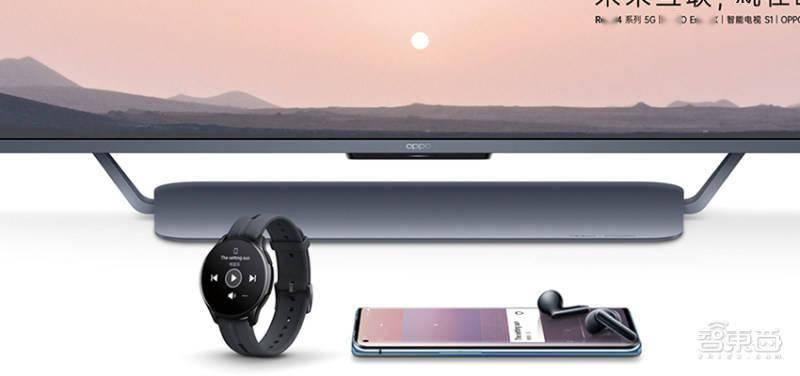 OPPO带来IoT全家桶!首发旗舰智能电视S1,手表手机与英雄联盟深度定制
