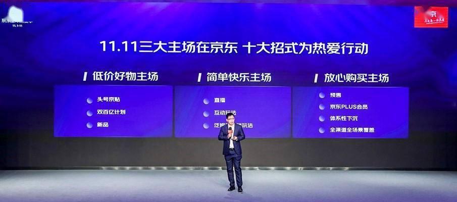 京东11.11京车会京品门店免费保养?网友:现在开车去北京