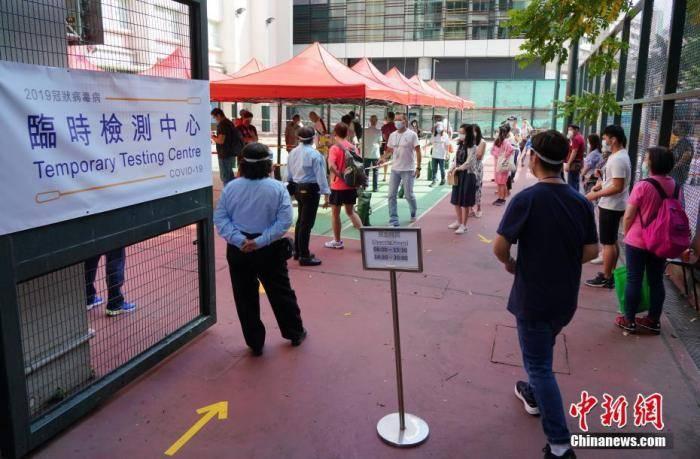 香港新增8例新冠肺炎确诊病例 其中1例为本地病例