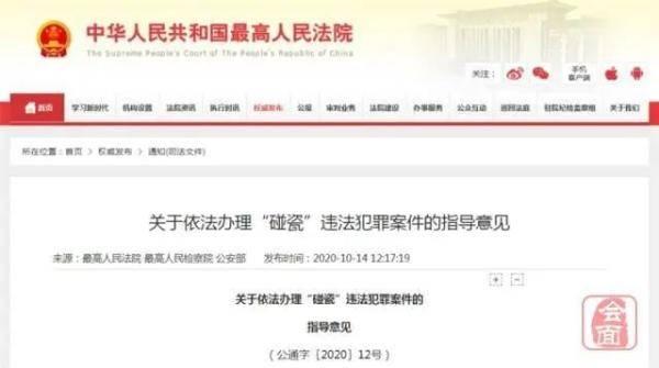 郑州交警提醒:遇到这种情况,立即报警!