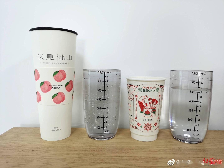 恒达官网网红饮品大杯约1/3是空的!店员:这是公司设计的中空隔冷层(图1)