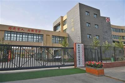 北京四年投入23.5亿元支持79个教育援疆项目