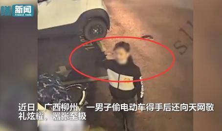 嚣张!柳州男子偷车得手后还
