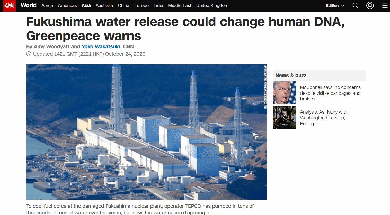 日本福岛百万吨核污水将排入太平洋?绿色和平警告:污染水有可能损害人类DNA