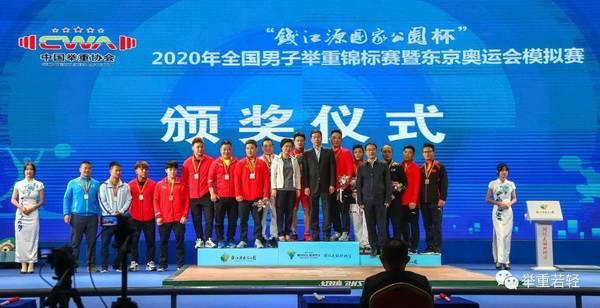 全国男子举重锦标赛暨奥运模拟赛