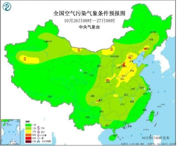 空气污染预报图和等级
