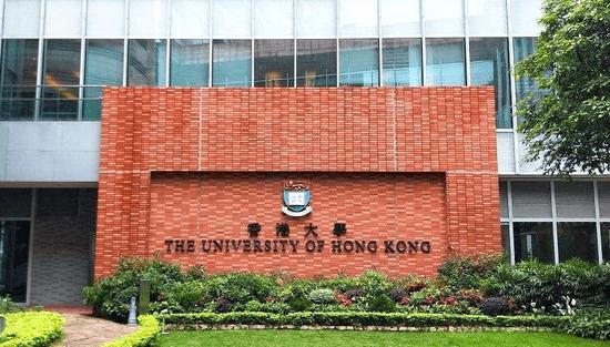 港媒:港大校委会表决通过两名清华大学学者任副校长