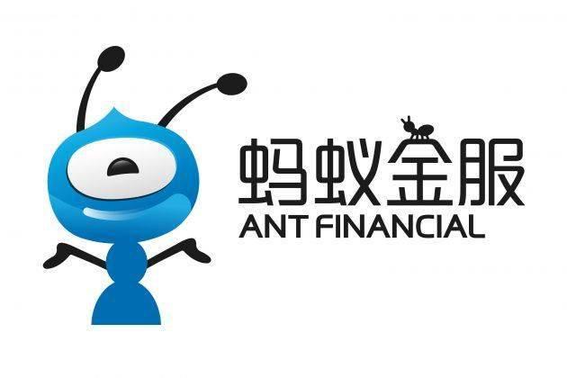 昨夜今晨:蚂蚁集团创下全球最大规模IPO 市值远超茅台 马云资产跃升至全球11位|