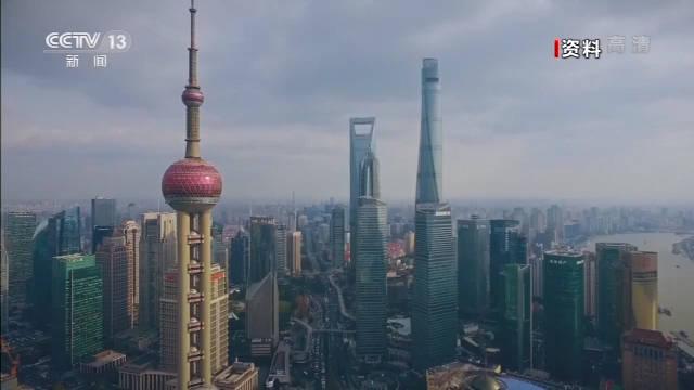 逆势增长!联合国贸发会议报告显示中国外资流入保持韧性
