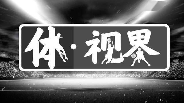 亚博app_ 那位领导中国足球冲出亚洲的老人走了