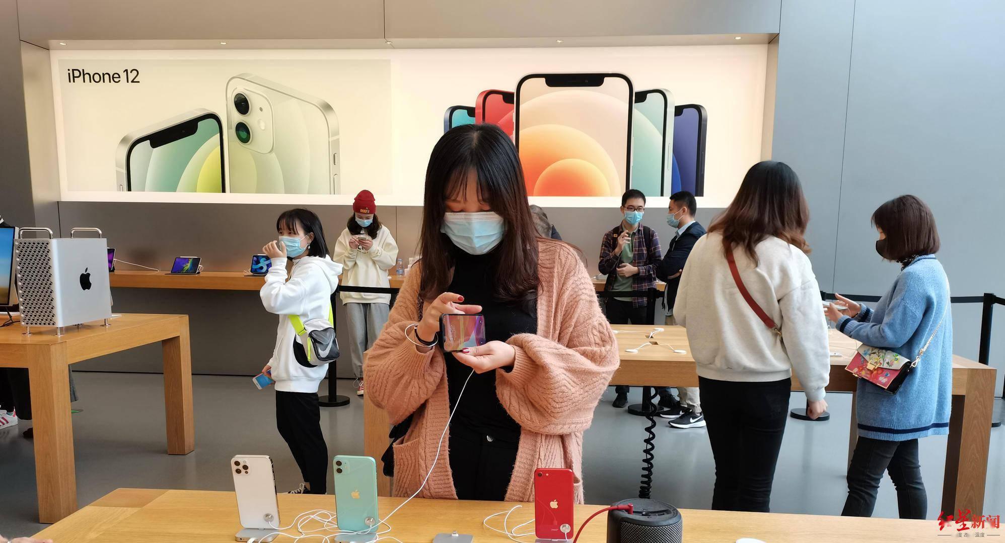 """上市5天iPhone12就""""跌破发行价""""  走访:办个5G套餐,最高能降1300多元"""