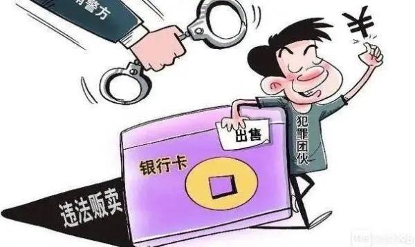 18人落网,涉案1.5亿元!云南昆明破获特大妨碍信用卡管理案