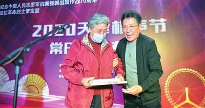 天津相声节举办常氏相声专场(图)