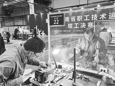 第六届河南省职工 技术运动会开幕
