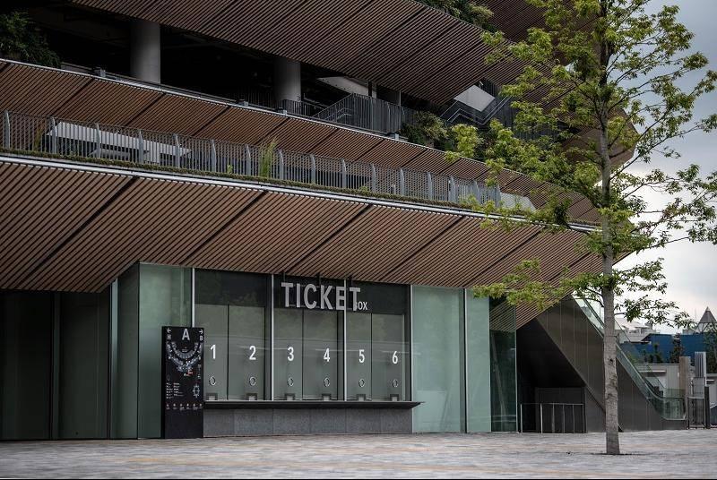 东京奥运会、残奥会11月10日起受理退票申请