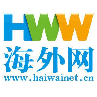 哈佛大学经济学教授谈中国经济复苏对全球的意义