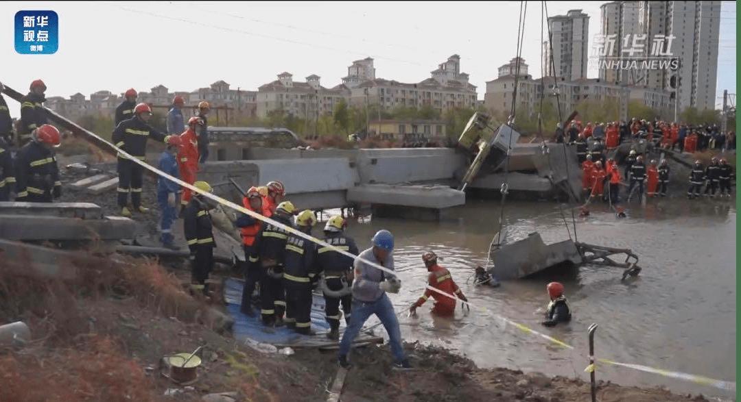 百事3平台官网天津铁路桥坍塌已致7死 专家称桥枕更换一般不会导致坍塌 事故原因有待调查(图2)