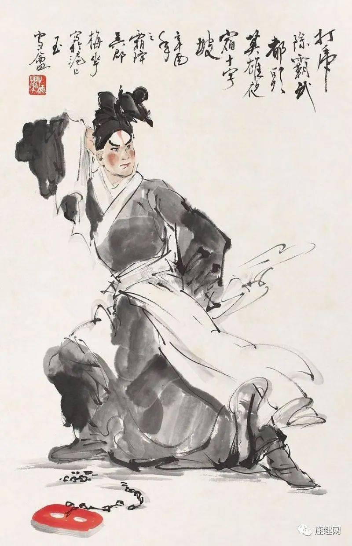 连环画传奇 精品回放 三十二 唯一健在的民国连环画 四小名旦 之一,著名连环画家 颜梅华