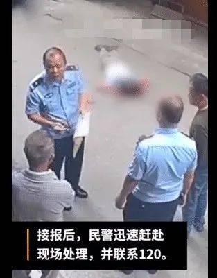 广西男子路边殴打老人猛踹其头部,犯罪嫌疑人秦某某被批准逮捕