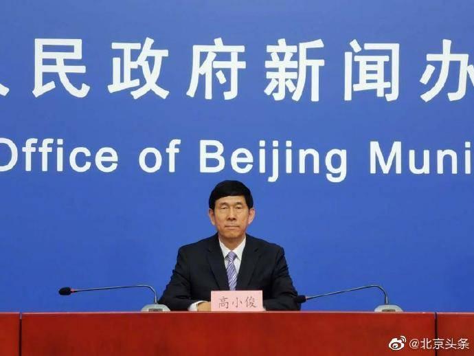 北京将为老年人提供一定比例的现场挂号号源