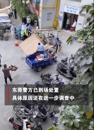 百事3注册东莞警方通报:一男子自杀坠楼砸中快递小哥,2人均身亡 (图1)