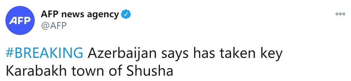 """快讯!外媒:阿塞拜疆称已占领纳卡地区重要城市""""舒沙"""""""
