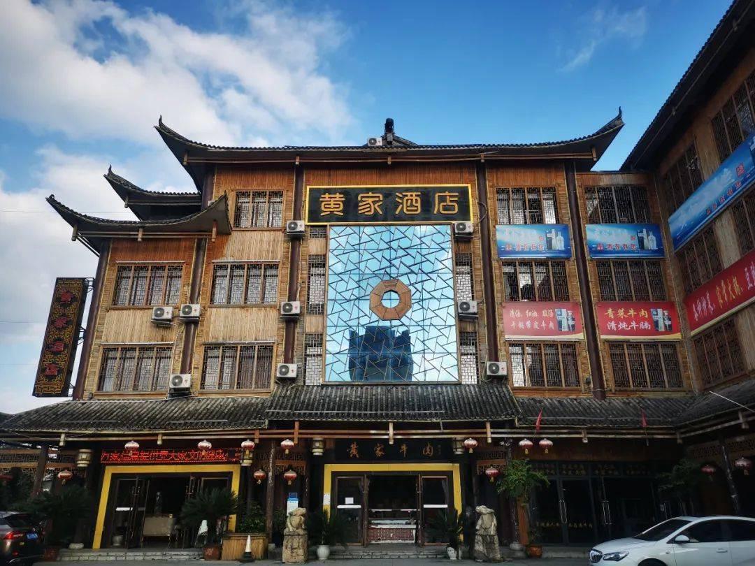 贵州遵义鸭溪镇全景图