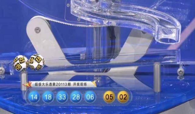 再爆两注,浙江今年大乐透百万大奖已达100注!上海命中7注二等奖