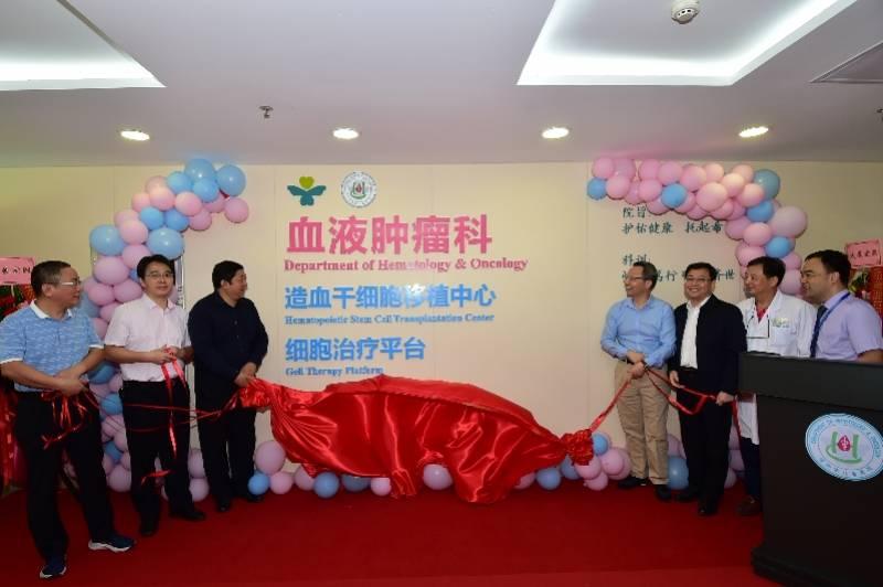 深圳建成国内最大儿童造血干细胞移植中心,启用26间移植仓