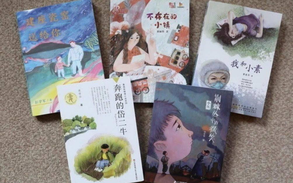 2020陈伯吹国际儿童文学奖揭晓