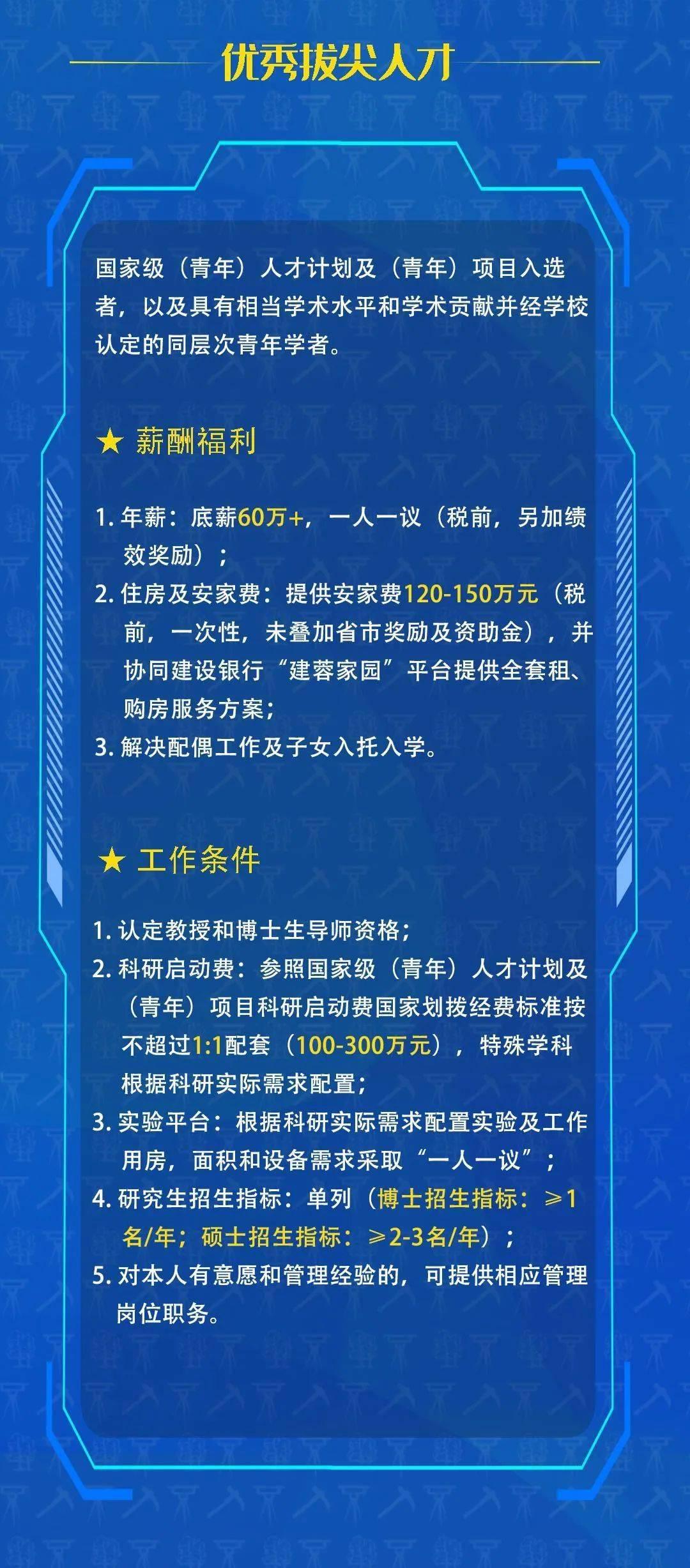 """西南交通大学""""交天下菁英,通宇内鼎甲""""学者论坛诚邀您参加!"""