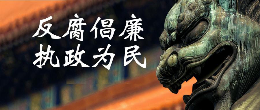 金沙app官方门沙app: 泰兴市司法局原副局长刘辉球被开除公职!