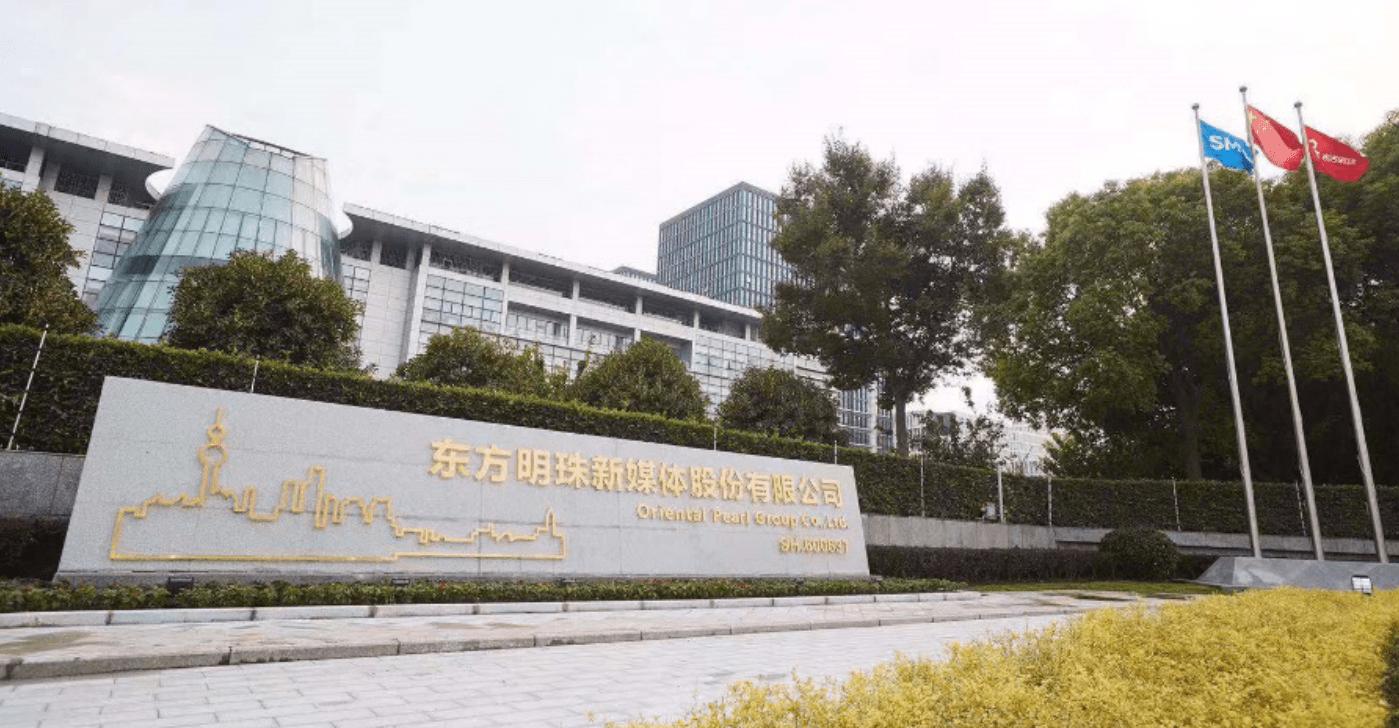 """东方明珠连续9年上榜""""全国文化企业30强"""""""