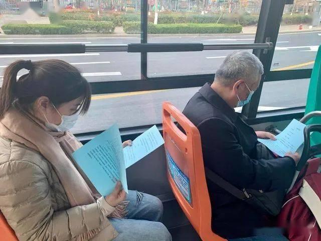 城市公共安全日,温馨巴士安全知识进车厢,倡导乘客及市民文明交通安全出行