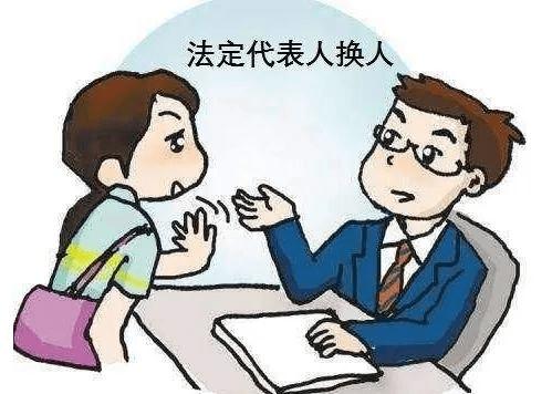 郁董事长_江苏一董事长请辞未果,状告公司获法院支持