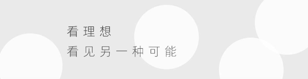 梁文道x尹正:是什么正在偷走我们的未来?