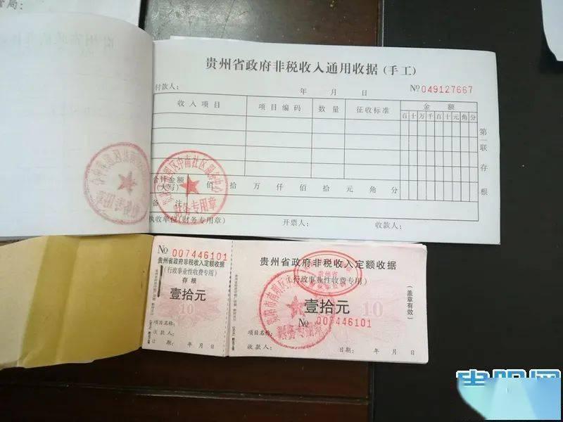 网络问政丨贵阳城镇生活垃圾处理费该不该交?部门回复了